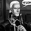 herr Inquisitor