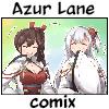 Azur Lane Комиксы