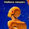 Квазар комикс